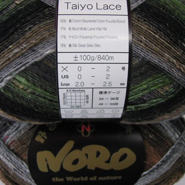 Taiyo Lace