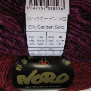 Silk Garden Solo
