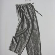 The 101 Trouser